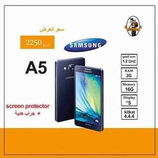 fath ala offers 2016