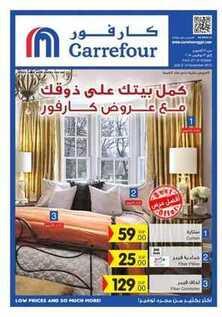 Careefoure offers 21-10-2015