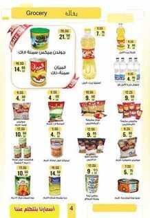 Fikra market offers