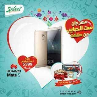 Select Mobile