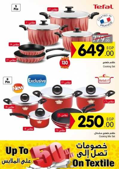 Offers Carrefour