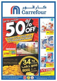 carrefour uae hypermarket