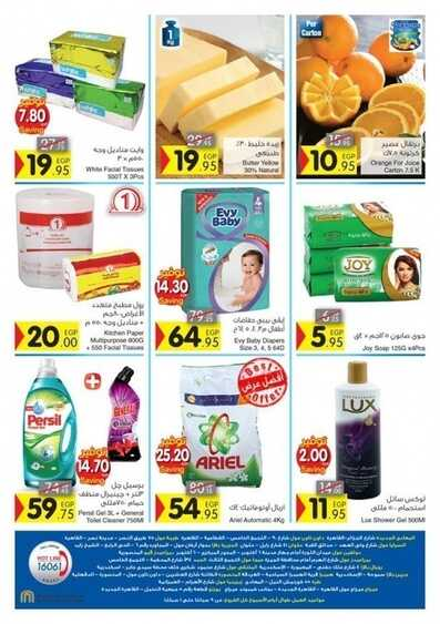 Offers Carrefour Supermarket