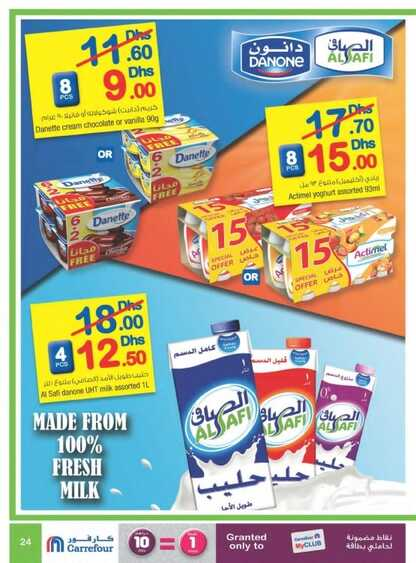 carefoure offers 21-2-2016
