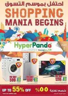 panda hypermarket