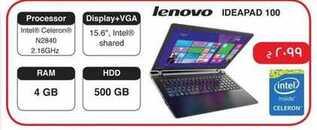 computr shop