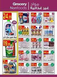 Arafa Group Offers