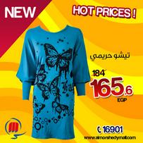 Almorshdah offers