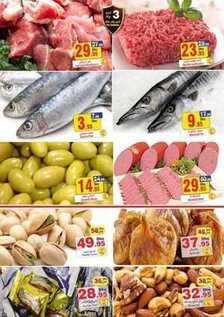 ramez market