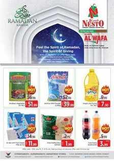 عروض نستو رمضان 2016 في الشارقة
