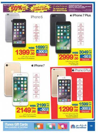 Iphone 8 Price In Uae Carrefour
