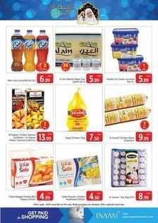 عروض نستو الشارقة رمضان في صفحة واحدة 9-6-2016
