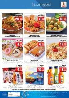 Nesto Hypermarkets, Mushrif, Ajman
