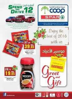 Abu Dhabi Co-operative Society Offers